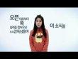 [피파온라인 3] 풋볼 온사이드 TV Season 1. FIFA 온라인 3에 특급 도우미가 떴다!