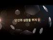 [피파온라인 3] FIFA Online 3 챔피언십 티저 (참가 접수 이벤트)