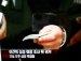 자기스스로의 의지로 -삼성은 거짓된 호소를 하고 있다