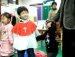 20090118예꼬1부친구들과즐거운시간