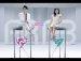 스타 김수현 신세경 R&BCF 봐도봐도 좋다