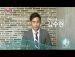 김수현 인터뷰~ 귀속에 쏙쏙드러오네