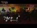◆김종민 - 마이클 잭슨 춤◆