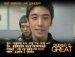 ☆★[BIGBANG IS V.I.P.] BIGBANG IS GREAT★☆