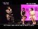 <두결한장> 배우,감독, 관객이 함께한 피로연 파티 영상!!!