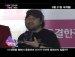 VIP 시사회 찾은 스타들 영상 大 공개 !