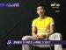 2PM 재범