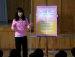3-4 남주아 선생님 수업영상
