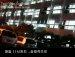 대한민국의 고등학교는요