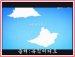 싸이_아버지_노래:싸이.김성준