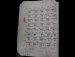 중국어교실 6 (쌍음절연습 18p)
