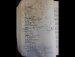 중국어교실 7
