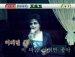 지애 귀여운여자 cbs081025[(000001)11-07-17].AVI