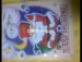 오래된 크리스마스 카드