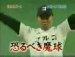 엽기 야구