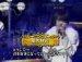 [20081230] 50th Record Awards 東方神起동방신기