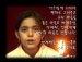 유튜브에서 한국을 울린 이라크 소녀의 감동영상