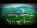경기도 남한산성, 유네스코 세계유산 등재!
